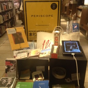 Conquering Japan: See if you can spot my book on display in a Tokyo bookstore!